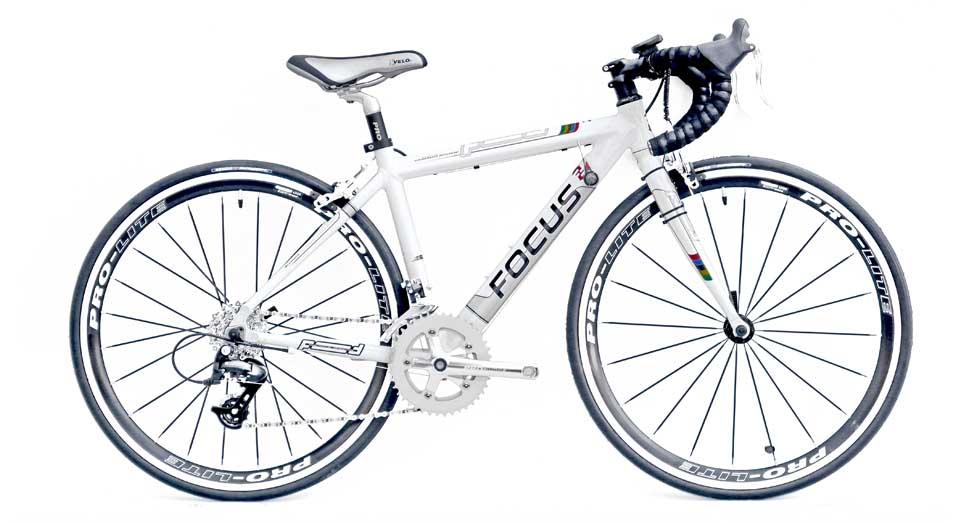 Focus Variado Rookie 24er Children's road bike